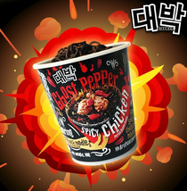 6x Mamee Daebak Instant Ramen Noodle Korean Ghost Pepper HOT SPICY CHICK... - $49.80