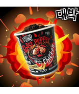 6x Mamee Daebak Instant Ramen Noodle Korean Ghost Pepper HOT SPICY CHICK... - $49.80