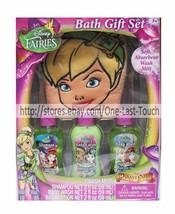 DISNEY FAIRIES* 4pc Bath Gift Set THE PIRATE FAIRY Wash Mitt+Shampoo+Lot... - $7.99