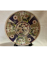 """Imari style 10 1/4"""" plate, wall plaque cobalt & green porcelain Made in ... - $9.89"""