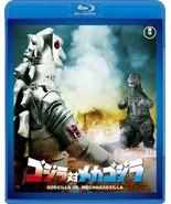 Godzilla vs Mechagodzilla 60th Anniversary Edition Blu-ray Japan - $72.66