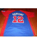 CHICAGO CUBS ALFONSO SORIANO Blue & Red Baseball MLB ROAD Large L JERSEY... - $39.59
