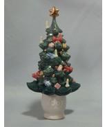 2007 Royal Copenhagen Hard To Find Annual Miniature Christmas Tree 1st i... - $247.50