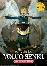 Youjo Senki /Saga of Tanya The Evil DVD 1-12 end + Movie Eng Sub Ship From USA