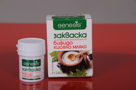 BIFIDO ORGANIC Yogurt Starter GENESIS LABORATORIES BULGARIA for home - $15.00