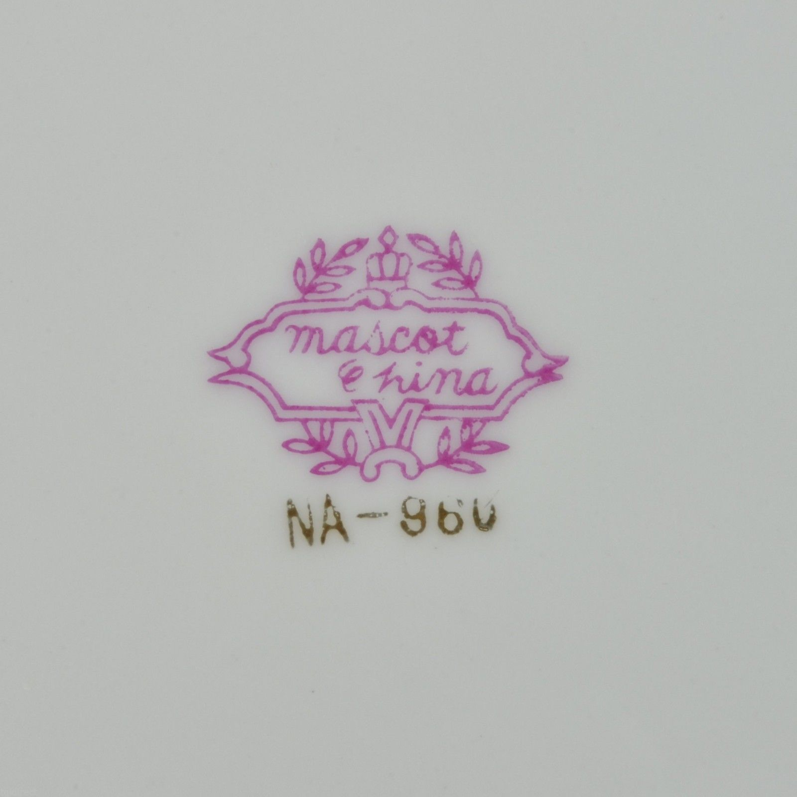 Mascot China NA-960 Pattern Salad Plate Yellow Pink Swirl Stripe Tableware Gold