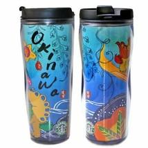*STARBUCKS Starbucks tumbler Okinawa limited JAPAN okinawa 12oz / 350ml - $42.32