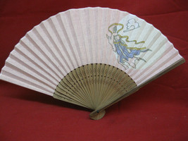 Vintage Asian Sandlewood & Fabric Painted Hand Fan - $17.81