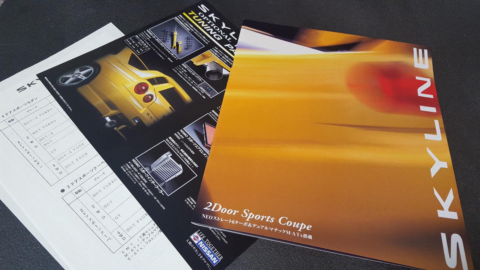 NISSAN SKYLINE Catalog 2DOOR Sports Coupe R34 1998s Japan Rare - $74.80