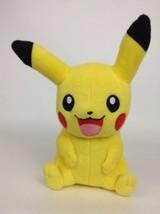 "2016 Tomy Pokemon Nintendo 8""  Pikachu Lightning Plush Stuffed Doll Toy ... - $10.84"