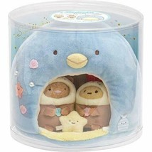 Sumikko Gurashi Umikko House Plush Doll Penguin San-X Limited Japan - $65.44
