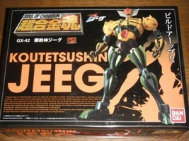 Soul of Chogokin Koutetsushin Jeeg GX-42 Die-cast Toy BANDAI 2008 Unused Japan - $346.49
