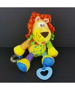 """Nuby Fun Time Pal Plush Lion Baby Rattle Teether Stuffed Toy 12"""" Crinkle... - $4.95"""