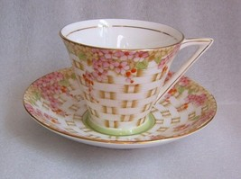 SALE! ROYAL STANDARD CHINA ENGLAND ART DECO HAND PAINTED BASKET PAT. CUP... - $18.55