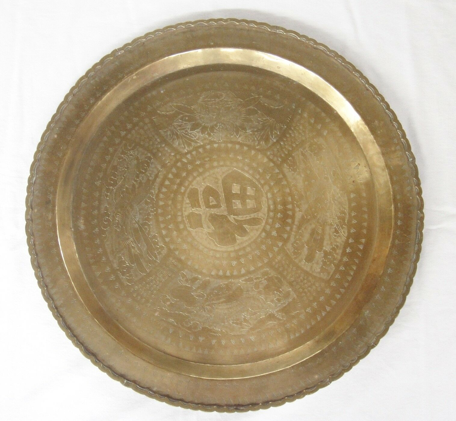 """Huge Brass Asian Tray Centerpiece Charger 22"""" Birds of Prey Rabbit Engraved HTF"""
