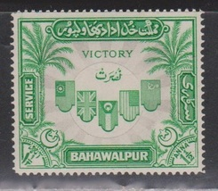 1946 Victory in WWII Bahawalpur Postage Stamp Catalog Number O16 MNH