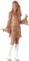 California Costumes Toys Disco Dolly, X-Large - $18.80