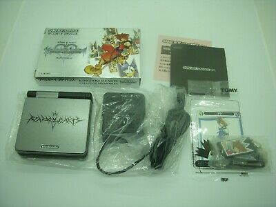 NINTENDO GAME BOY Advance SP KINGDOM HEARTS CHAIN of MEMORIES Limited Model