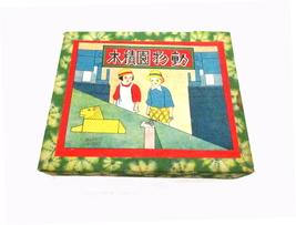 JAPAN PUZZLE BOX  - $79.95