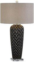 Uttermost Patras Dark Mocha Bronze Serpentine Table Lamp - $248.60