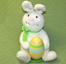 "13"" Hallmark ANIMATED EASTER BUNNY Egg and CHICK SINGING Rockin Rabbit P... - $23.38"