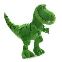VSFNDB Dinosaur Stuffed Animal Toy 11 Inch T-Rex Tyrannosaurus Plush Toy for Kid
