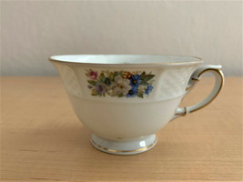 Rare Rosenthal Floral Pattern Fine China Replacement Beverage Cup - $14.85