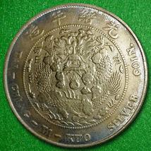 1907 Tai Ching Ti Kuo Silver Coin - $79.99