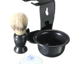 Black Men's Shaving Kit Brush Suction Cup Stand Bowl Set