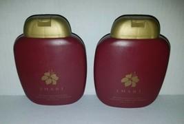 Avon Imari x2 Rich Indulgence Body Lotion 6.7oz Classic Style vintage sc... - $16.99