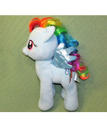 "Build A Bear My Little Pony RAINBOW DASH SHINY BLUE WINGS 16"" RAINBOW LI... - $16.39"