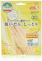 LUCKY TRENDY New Hand Mask