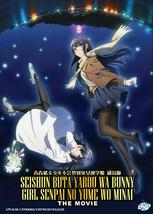 SEISHUN BUTA YAROU WA BUNNY GIRL SENPAI NO YUME WO MINAI DVD Ship From USA