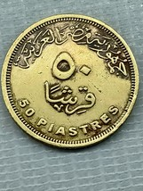 Egyptian  2005 edition rare magnet does not attract pure copper - $25.00