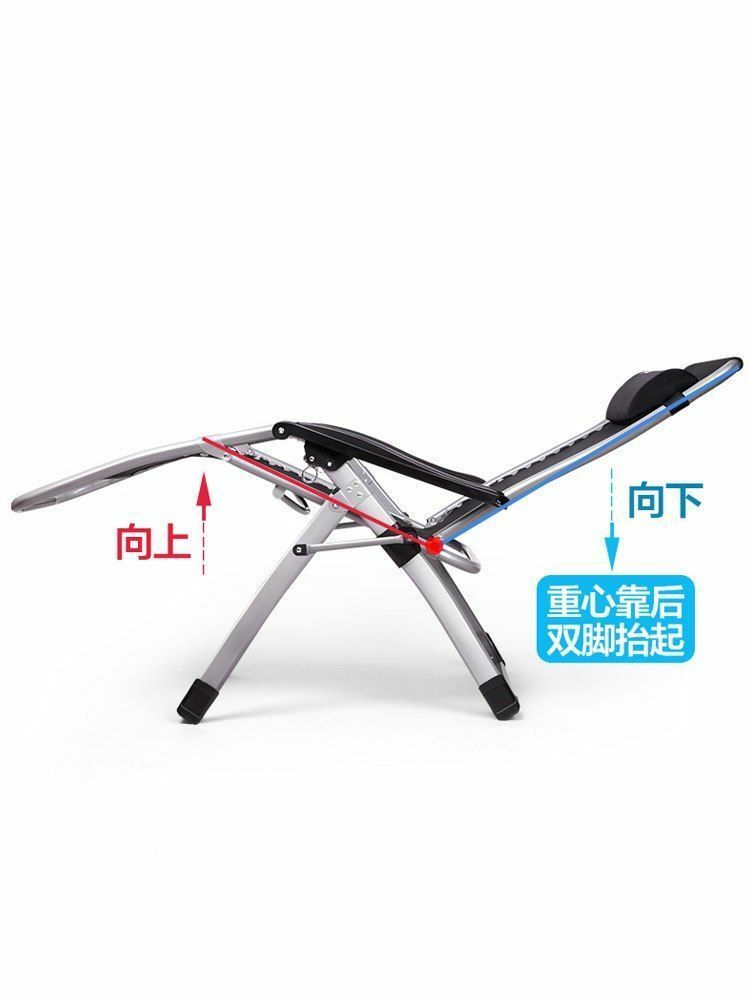 Chaise Lounge Outdoor Furniture Beach Lounger Folding Armchair For Home/office