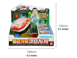 Hello Carbot Cube Watch Clock Ver.3 Toy Playset image 6
