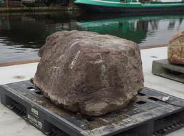 Taikō Stone, Japanese Ornamental Rock - YO06010222 - $1,467.51