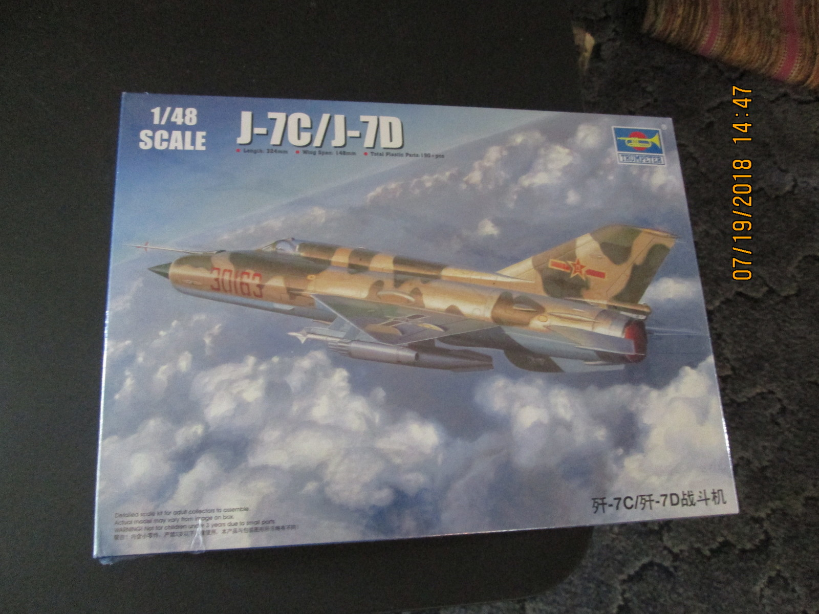 Trumpeter J7C/J7D Chinese Fighter 1/48 scale