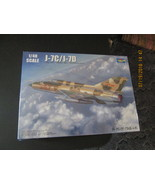 Trumpeter J7C/J7D Chinese Fighter 1/48 scale - $32.99