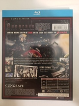 Gungrave - The Complete Series [Blu-ray] image 2