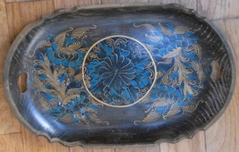 "VINTAGE HAND PAINTED WOOD SERVING TRAY MEXICAN TOLE BLUE GOLD 19.25"" L x... - $49.99"
