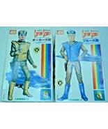 NIOB, IMAI, Captain Scarlet, Ocher (#5) & Blue (#3) Figure Series - $27.87