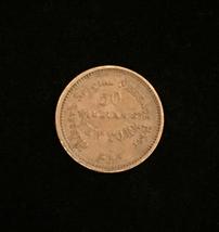 Vintage 1863 Time is Money Exigency - Bronze Civil War Token image 2