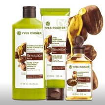 YVES ROCHER Botanical Hair Care   Nutri-Repair Mask conditioner - Color ... - $28.70