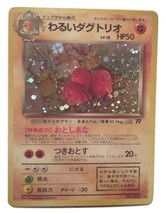 Pokemon Card - Japanese Dark Dugtrio - (#51) Team Rocket Set Rare Holo ***NM*** - $3.99