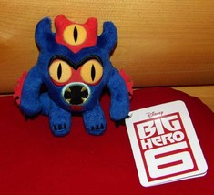 "Disney Bandai BIG HERO 6 Plush 5"" FRED FREDZILLA Looking for Home - $4.89"