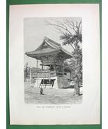 JAPAN Buddhist Temple at Kawasaki - 1882 Antique Print - $15.29