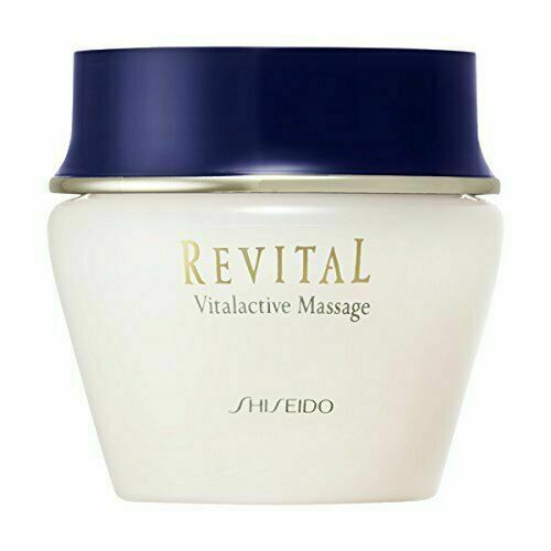 Primary image for Shiseido 80g REVITAL Vitalactive Massage Cream Brand New From Japan