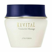 Shiseido 80g REVITAL Vitalactive Massage Cream Brand New From Japan - $62.36