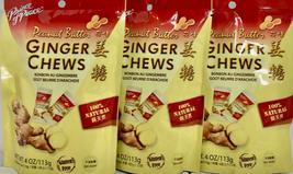 Prince of Peace Ginger Chews Candy with Peanut Butter 4 oz ( Pack of 3 ) - $17.81